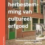 Bouwen aan herbestemming van cultureel erfgoed via platform31.nl