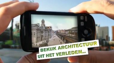 Amsterdam App Uar