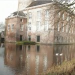 (VIDEO) Buitenleven Natuur & Erfgoedprijs 2012 genomineerde Loenersloot