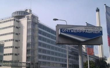 Rotterdam Van Nellefabriek