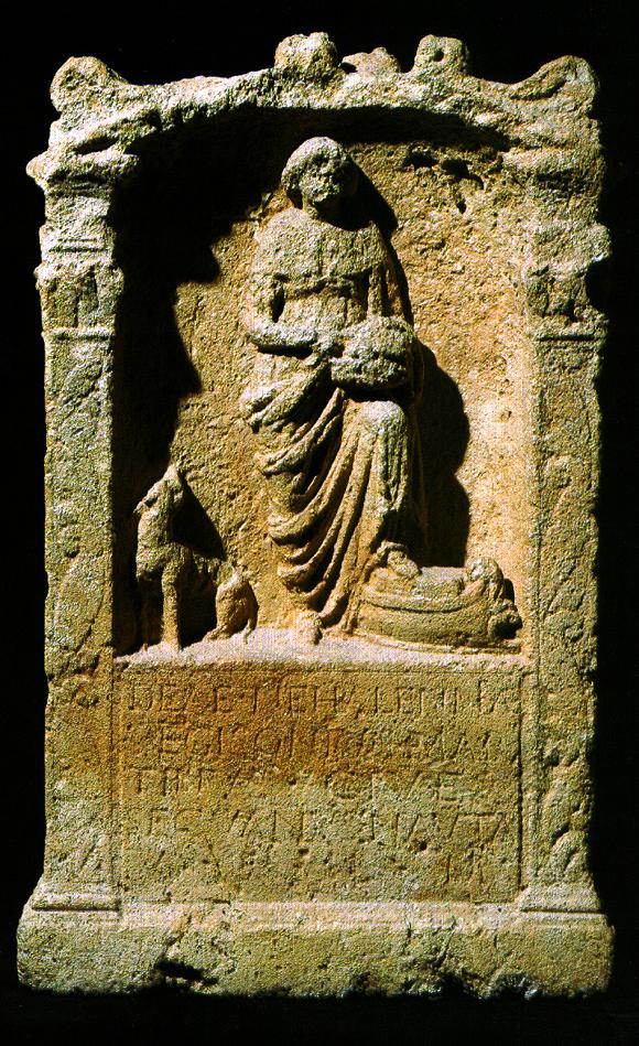 Nehalennia altaar, Rijksmuseum van Oudheden