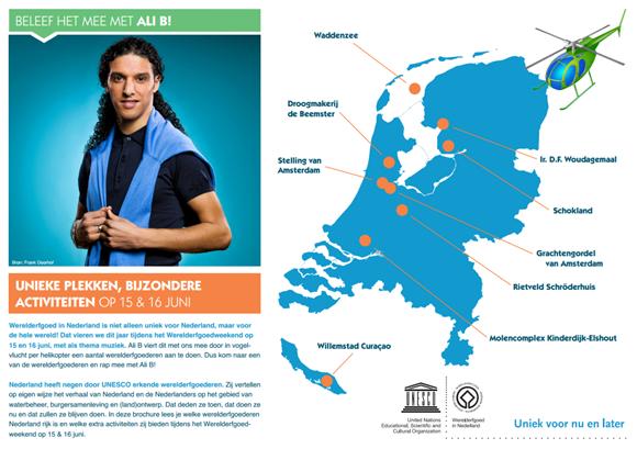 Ali B. doet op 15 en 16 juni Nederland per helicopter