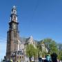 Stucwerk komt naar beneden in Westerkerk