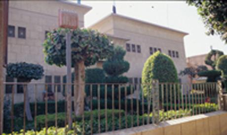 Malawi National Museum in Minya bron: Ahram via Wikimedia