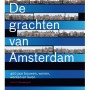 Eerste 'Amsterdams grachtenboek' voor van der Laan