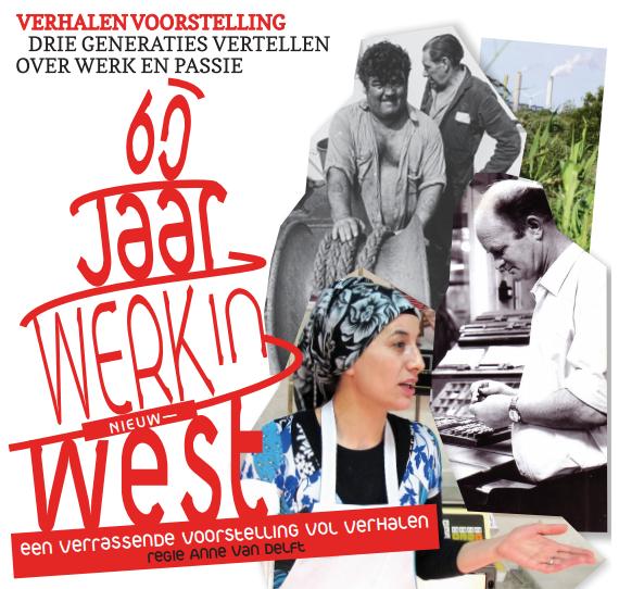 werk in west