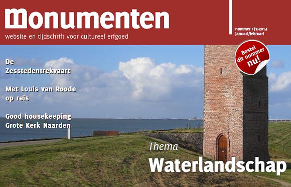 monumenten tijdschrift