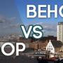 Tweespalt over de Neudeflat Utrecht
