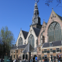 Rechter: entree Oude Kerk Amsterdam mag moderner