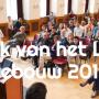 Verslag Week van het Lege Gebouw 2014 nu online