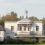 Buurt wil Haags landgoed Ockenburgh van gemeente kopen