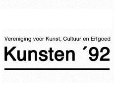 Kunsten 92 Foto: Kunsten 92