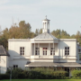Restauratie Villa Ockenburgh start in 2016