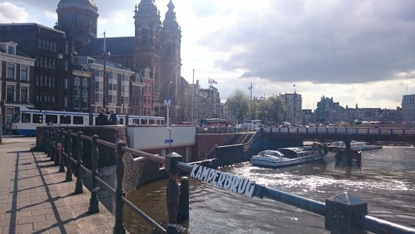 Kamperbrug, Amsterdam Foto: De Erfgoedstem