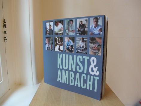 Kunst en Ambacht Foto via openmonumentendag.nl