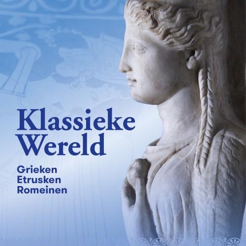 PERSFOTO Klassieke Wereld in Rijkmuseum van Oudheden