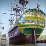VOC-schip bij Scheepvaartmuseum 25 jaar