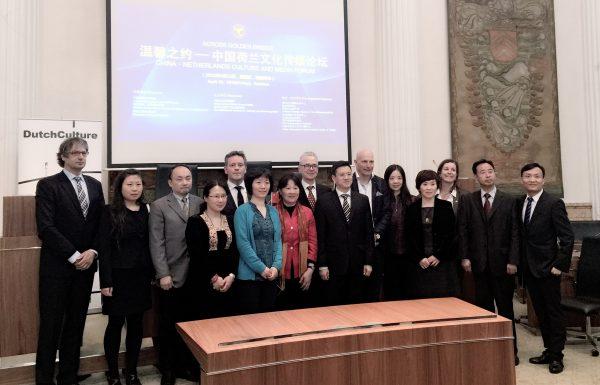 Groepsfoto Chinese delegatie Foto via IVEM