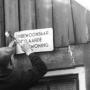Vincent van Rossem: Onbewoonbaar verklaarde woning