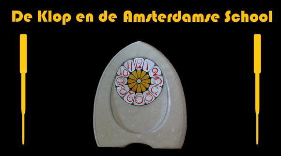 De Klop en de Amsterdamse School