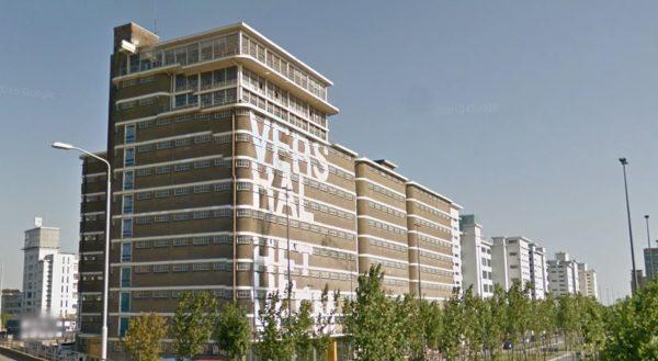 Vershal Het Veem, Eindhoven Foto: Google Maps