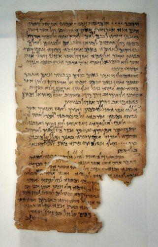 4Q Testimonia Foto: Archeologisch Museum Amman via Mainzer Beobachter