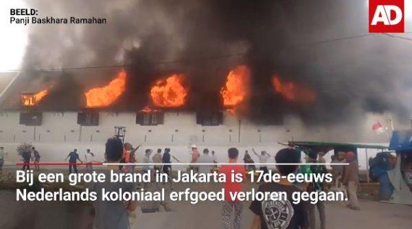 Een deel van het maritiem museum van Indonsië gaat in vlammen op