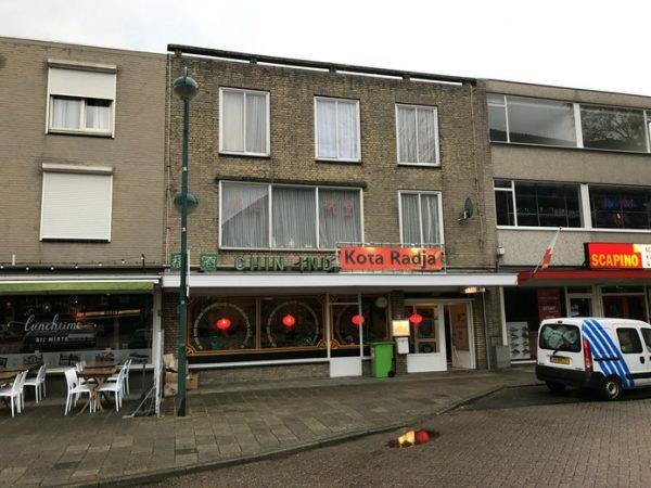 Chinees-Indisch restaurant Kota Radja in Budel