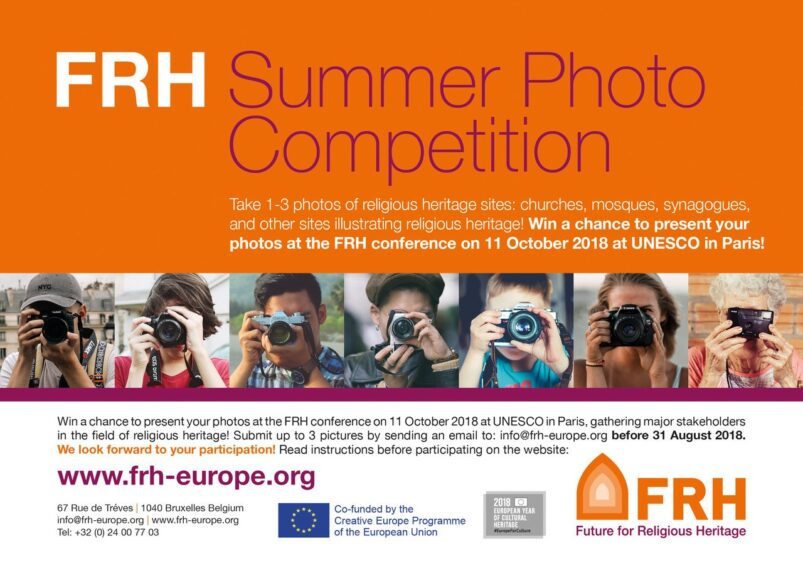Summer Photo Competition