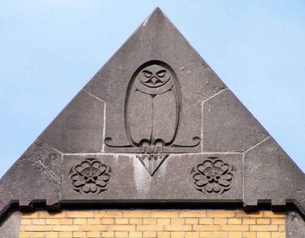Een van de twee puntgevels van PHRM aan het Janskerkhof in Utrecht