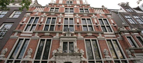 Het Huis met de Hoofden aan de Keizersgracht in Amsterdam