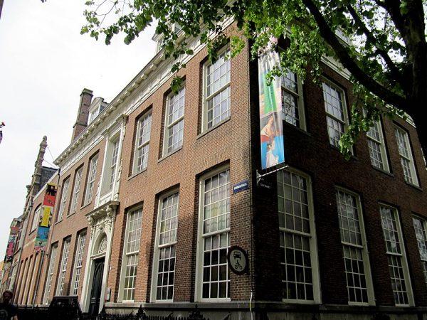 Het Van Eysingahuis in Leeuwarden in 2011