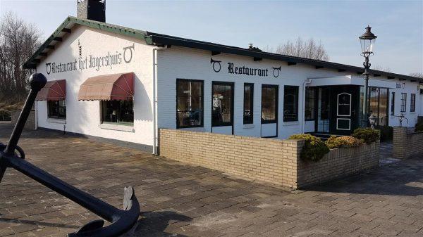 Voormalig Wehrmachtsheim van de Atlantikwall in Hoek van Holland.