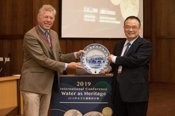 Water & Heritage conference Taiwan: