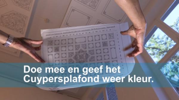 Crowdfundingactie Cuypershuis in Roermond