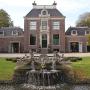 Amsterdams erfgoed van de week: Genieten op Frankendael