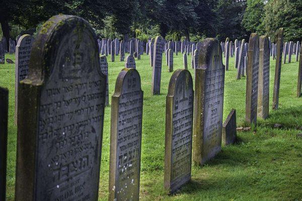 Joodse begraafplaats aan de Moesstraat in Groningen