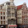 Amsterdams Erfgoed van de Week | Historische gevelreclames weer als nieuw