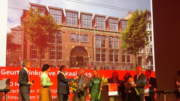 RCO House, winnaar van de Geurt Brinkgeve Bokaal 2019