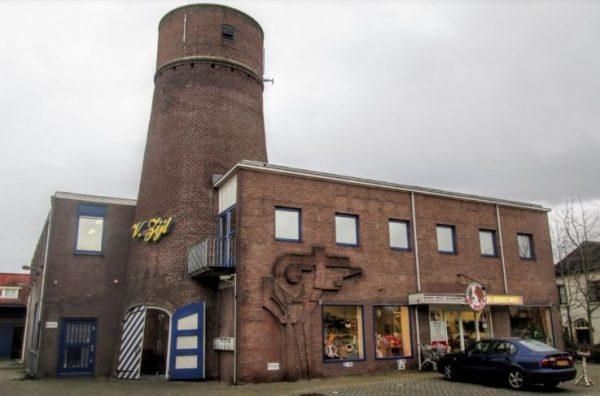 Molenromp Van Zijl/ De Heul in Bunnik