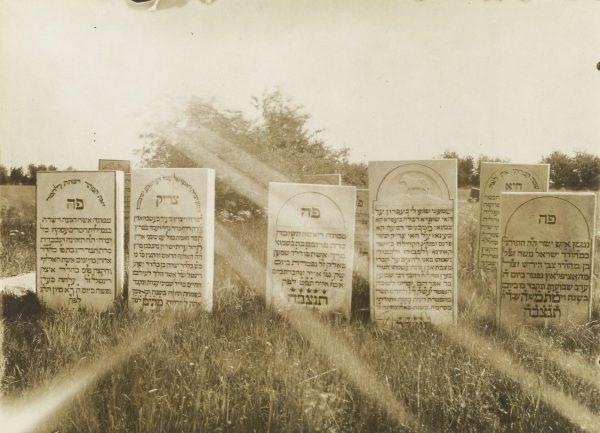Joodse begraafplaats Zeeburg.