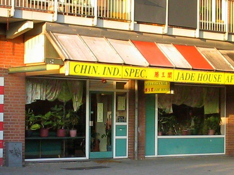 Chinees-Indische restaurantcultuur officieel op lijst immaterieel erfgoed